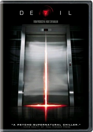 The cursed elevator