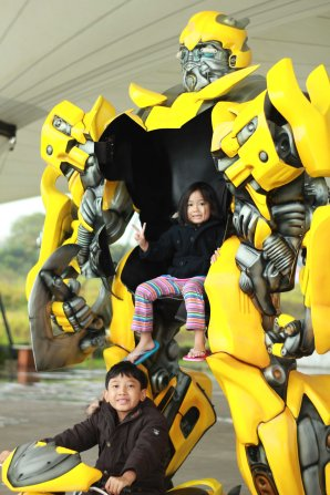 Rayyan dan Aila